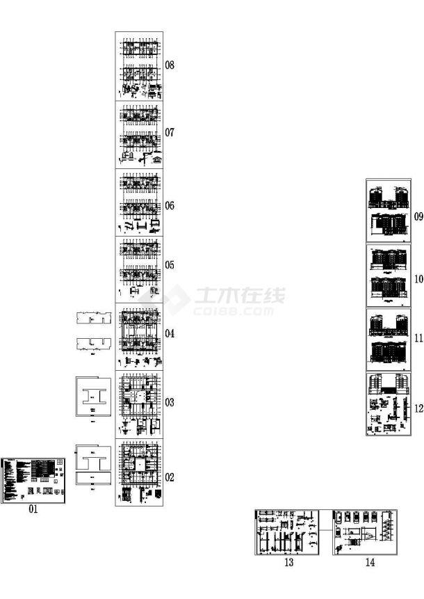 某七层住宅楼建筑施工设计套图CAD版-图一