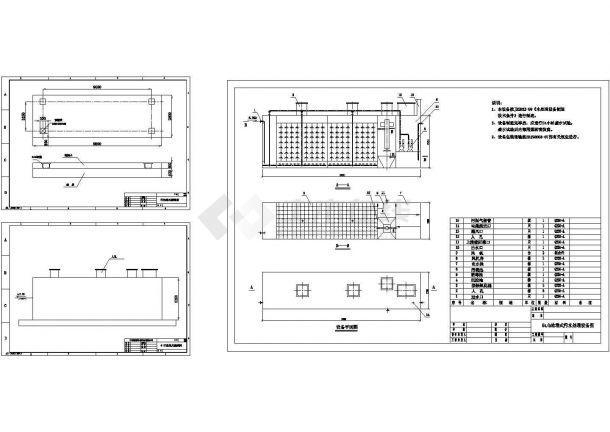 0.5T一体化生活污水处理设备CAD图纸CAD版-图二