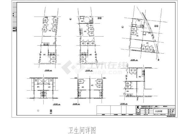 陆家文化中心建筑结构施工图(建筑+结构)-图二