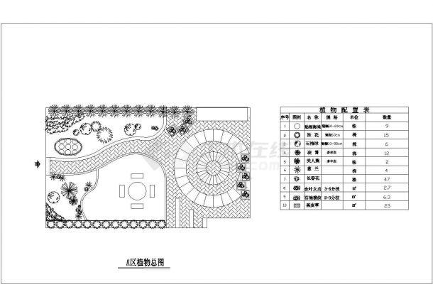 小型屋顶花园绿化设计cad施工图纸-图一
