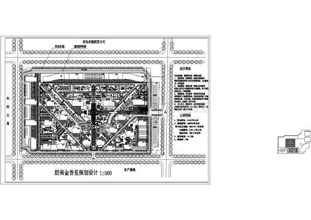 用地96481平米高层小区 规划设计总平面图-图一