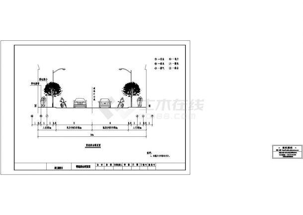 [安徽]一公里市政道路 给排水施工图Cad设计图(某甲级院设计,标注详细)-图一