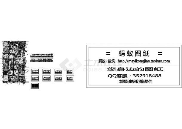 [安徽]一公里市政道路 给排水施工图Cad设计图(某甲级院设计,标注详细)-图二