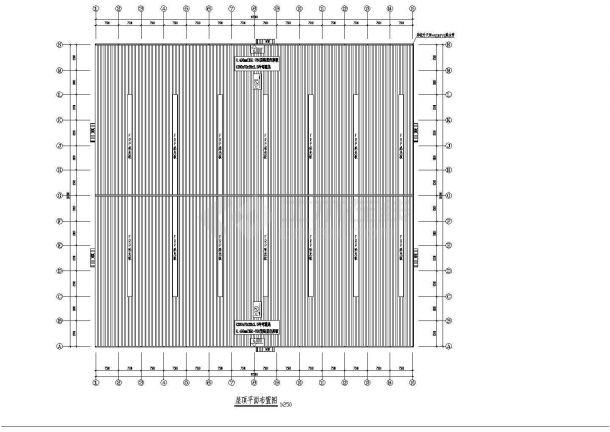 某地大型钢结构厂房建筑施工图纸-图一