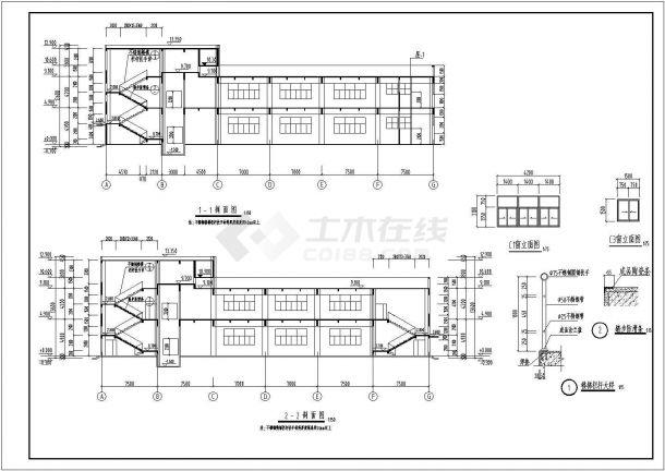 某地大型糖业厂房建筑施工图纸-图二