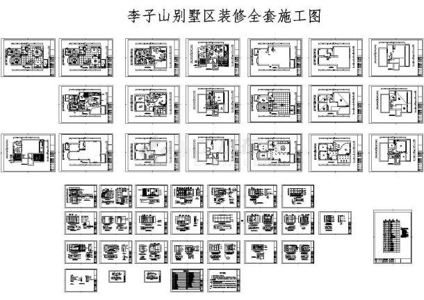 某现代三层别墅室内装修设计CAD详图-图一