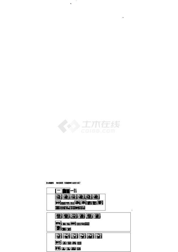 某高雅三层别墅室内装修设计CAD图-图一