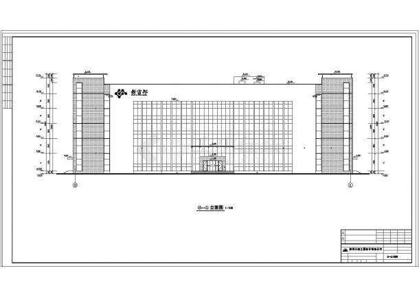 办公楼设计_惠州市五层办公楼混凝土框架结构设计cad施工图-图二