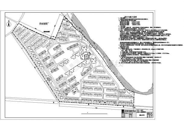 某小区给排水系统 总平面图Cad设计图(绘图细致)-图二