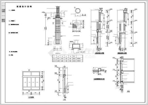 办公楼设计_某地五层办公楼框架结构设计施工cad图纸-图二