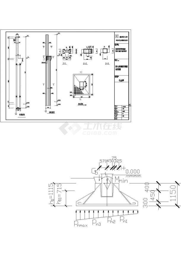 某地单层排架24米跨实验室全套设计图纸(含计算书、施工组织设计、部分设计图)-图一