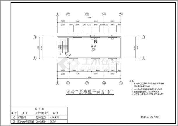 某三层砖混结构配电房及设备基础布置设计cad全套施工图(甲级院设计)-图二