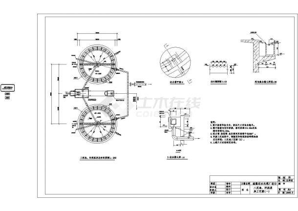 土木工程毕业设计_某地近3万吨城镇污水处理厂全套毕业设计cad图纸(计算书说明书)-图一