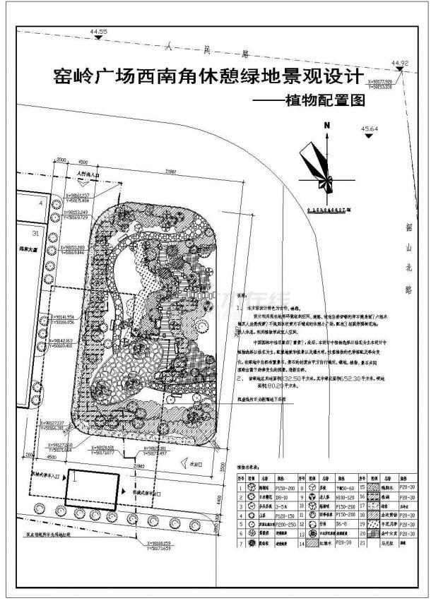 某广场休憩绿地植物配置图dwg-图二
