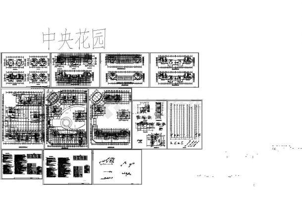 -1+16层商住楼给排水设计施工图(设计说明)-图一