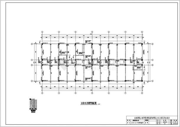 某7层公寓全套建筑施工设计图纸(6000~6500平,含计算书,建筑图,结构图,施工组织设计,施工平面布置图)-图二