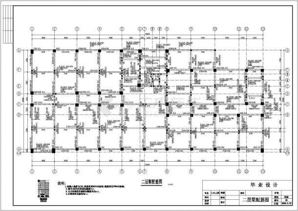 办公楼设计_某7层框架办公楼建筑设计cad图纸(含计算书、施工组织设计、建筑结构图)-图一
