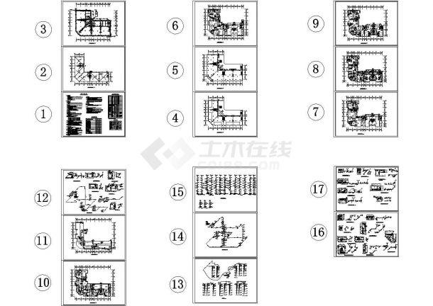 1+7层L型商住楼给排水施工图(设计说明)-图一