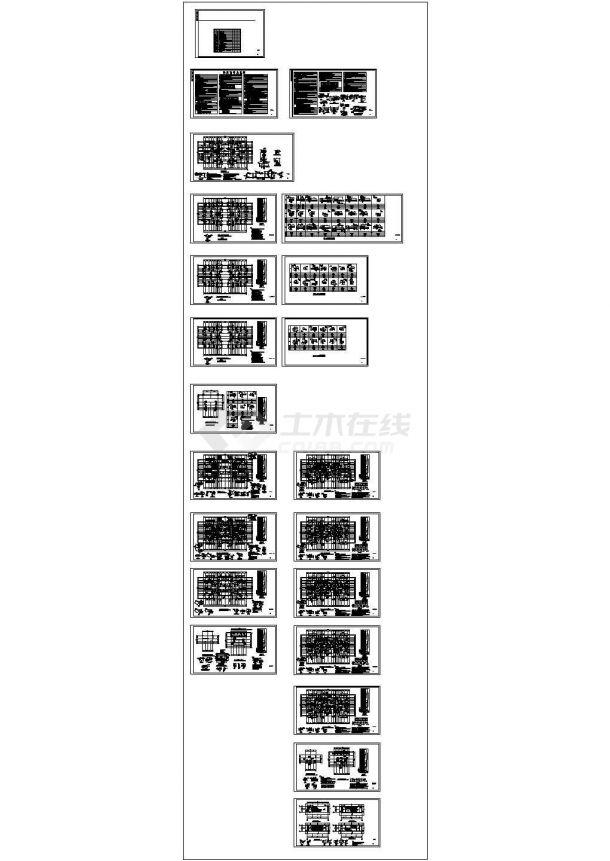 剪力墙结构住宅楼结构施工图(21层筏板基础)CAD版-图一