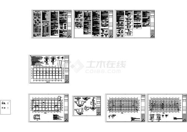多层框架结构地下车库结构施工图CAD版-图一