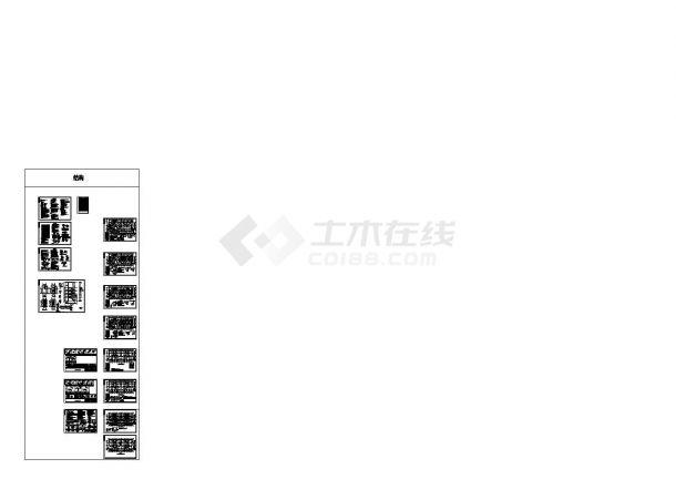 11层异形柱框架剪力墙结构住宅楼结构施工图dwg-图一