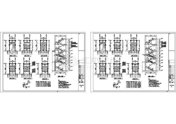 框架剪力墙结构住宅楼结构施工图(17层人防地下室)cad版-图二