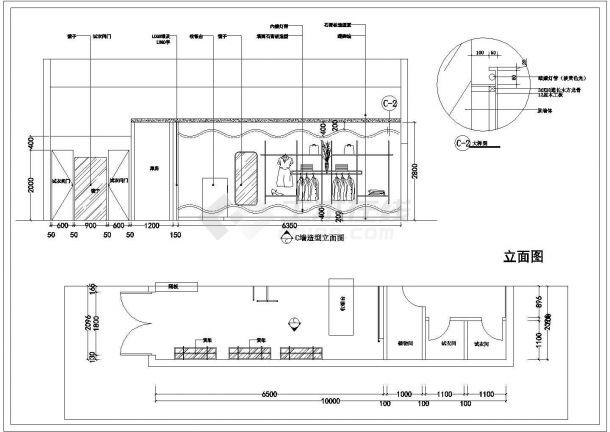 某地60平方服装店室内设计cad施工图(带效果图)-图一