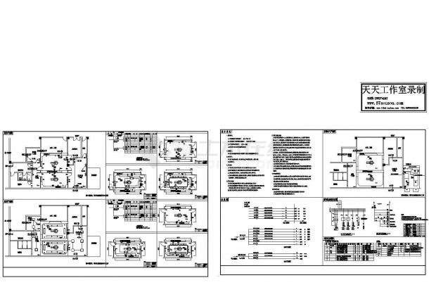 汕头眼科医院眼科手术室电气工程施工cad图,共八张-图二