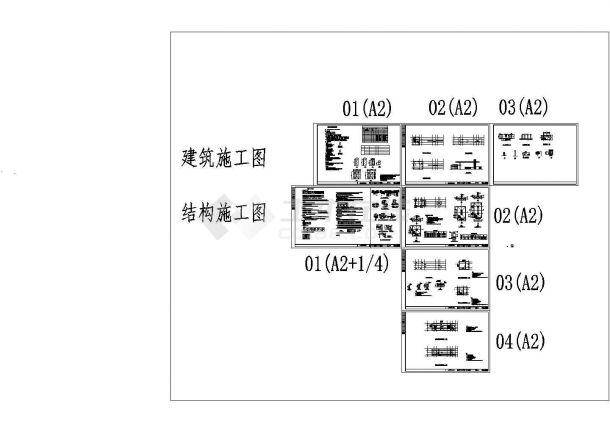 框架结构学校门卫室及大门结构施工设计图(含建筑施工图)-图一