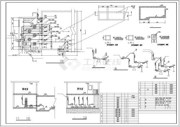 办公楼设计_某高层办公楼给排水施工设计cad施工图-图二