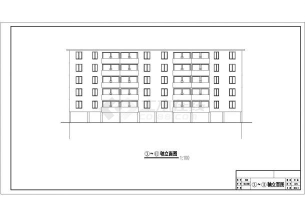 某县城6层框架结构住宅楼建筑CAD设计图纸(含架空层)-图一