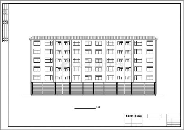 某县城五层框架结构住宅楼建筑结构全套CAD设计图纸-图一