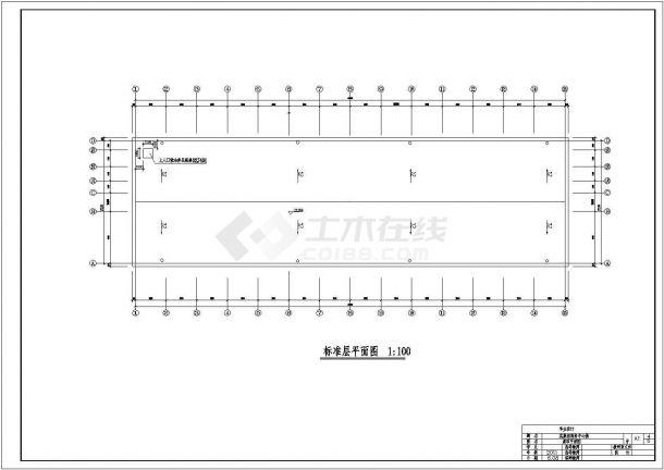 5587.6㎡商务中心六层混凝土框架结构设计cad图纸(含标准层平面图)-图二