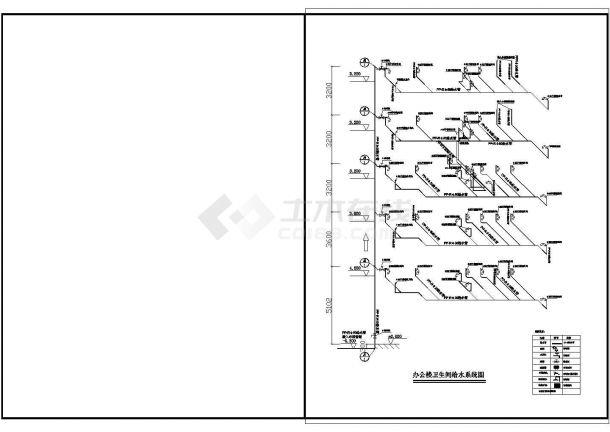 办公楼设计_某地高层办公楼给排水系统设计cad图纸-图二