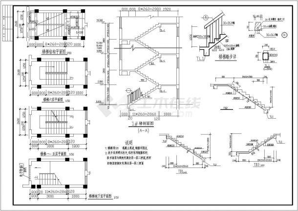 某地区多层商住楼建筑施工图纸-图二