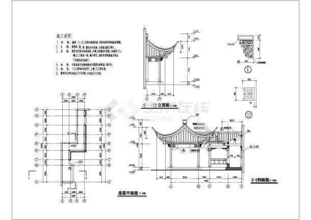 江南园林古建全套建筑结构设计全套cad图-图二