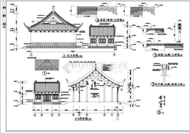 某大型财神殿建筑全套施工设计cad图纸(含主殿防水布置图)-图二