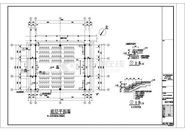 上天竺法喜讲寺建筑施工图(含建筑施工图设计总说明)-图二