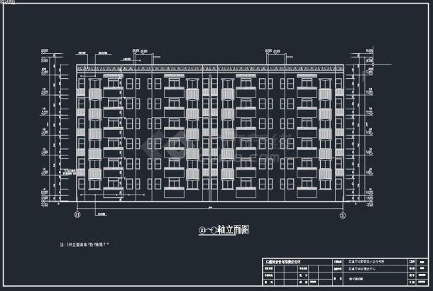 某地精致住宅楼全套施工组织设计方案(图纸,横道图和施工总平面图,论文,工程量计算)-图二