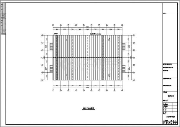 安徽某石材公司钢结构工程设计CAD图-图一