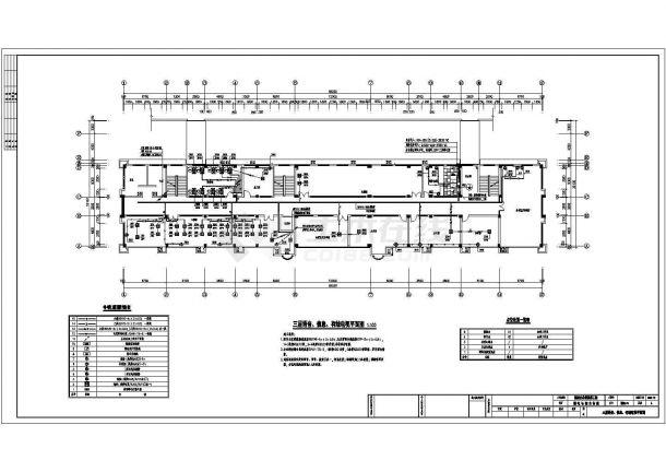 办公楼设计_某建筑面积3272㎡五层办公楼弱电系统设计cad全套施工图纸(含设计说明)-图二
