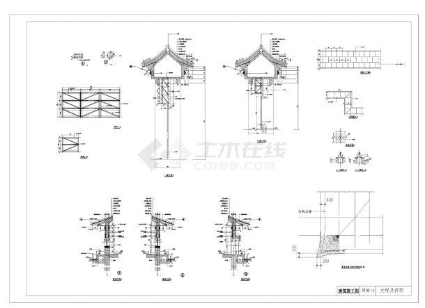 北京某四合院精品古建筑CAD施工图纸-图一