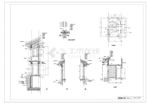 北京某四合院精品古建筑CAD施工图纸-图二