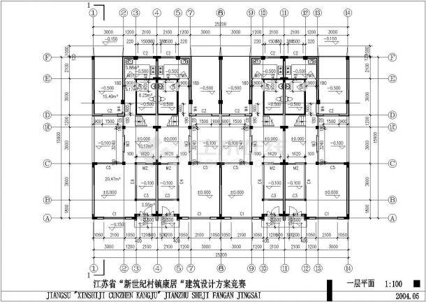 某市大型设计研究院建筑施工图纸-图二