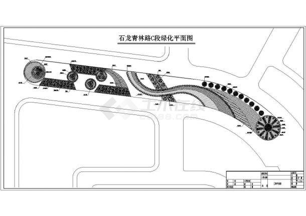 某小镇内部道路绿化全套施工设计cad图(含总平面图)-图二