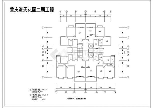高层小区高层住宅楼全套施工设计cad图纸(含总平面图)-图一