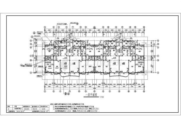 某市住宅小区建筑施工图纸-图二