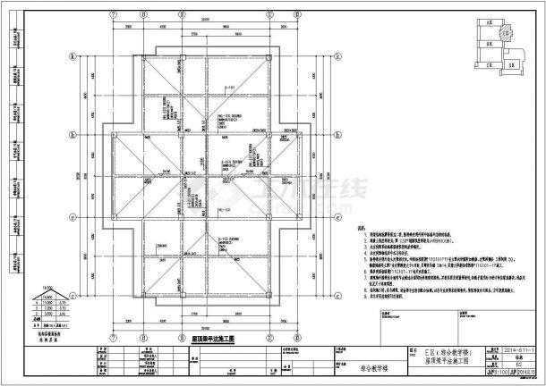 四层框架结构教学楼门厅结构施工全套设计cad图-图一