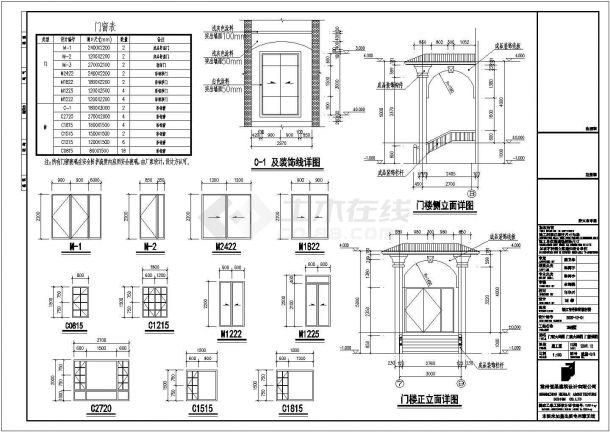 某市区四层坡屋顶建筑结构别墅楼全套设计施工图-图一