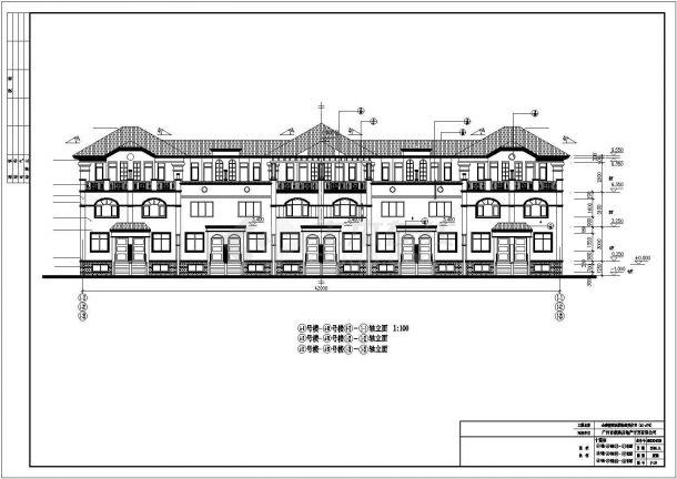 某金碧骏鸿花园低密度住宅建筑方案设计施工CAD图纸-图二